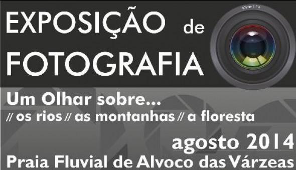 Folha do Centro - Exposição de fotografia na praia fluvial de Alvoco das Várzeas