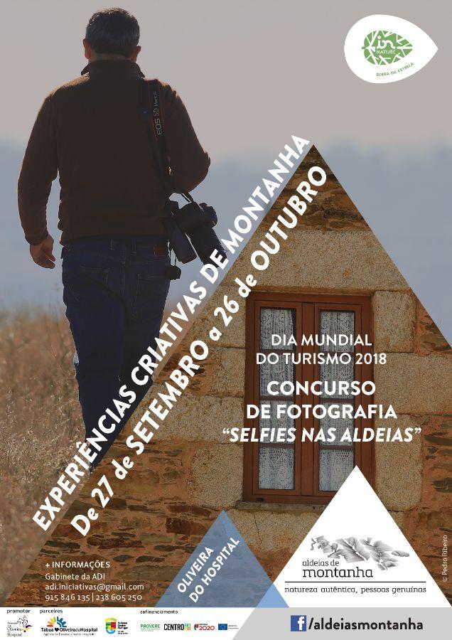 Cartaz_Concurso de Fotografia